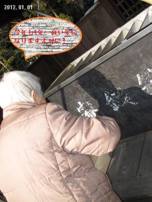 2012_01_01_2