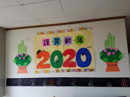 20200101_104935